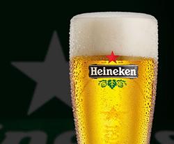 Heineken Mobile Proximity